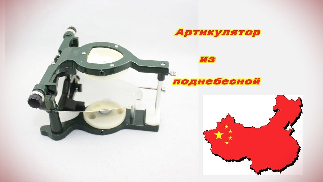 Ищете электрошпатель зуботехнический?. Предлагаем вам купить электрошпатель и насадки к нему в москве в нашем интернет-магазине reddent. Ru. Звоните +7499 647 72 31.