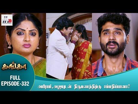 Ganga Tamil Serial Episode Mounika