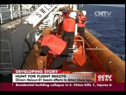China's Haixun 01 boosts efforts to detect black box