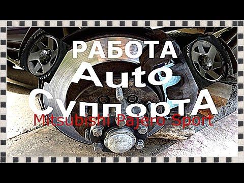 Тормозной суппорт УАЗ Патриот