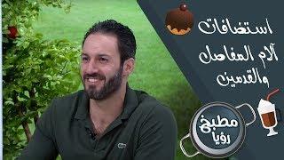 ناصر الشيخ - آلام المفاصل والقدمين