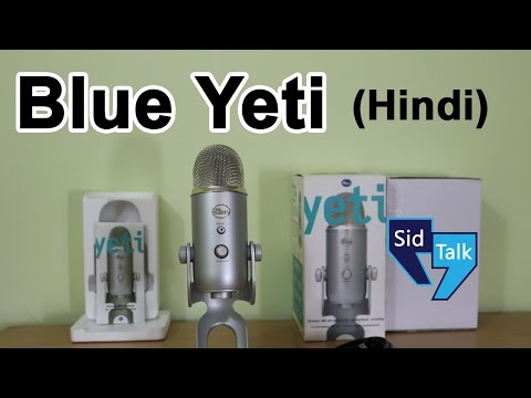 Blue Yeti | Microphone SidTalk Use | Unboxing, Review & Sound TEST in Hindi