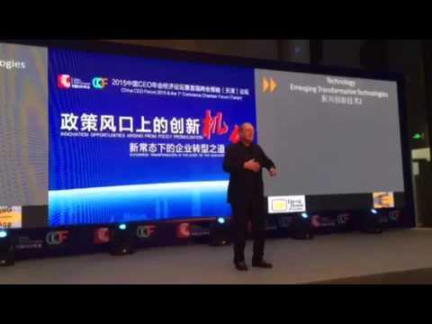 Annual CEO Forum, Tianjin, China