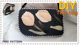 [Sewing] DIY 퀼트 가방 - 입체 튤립꽃 아플…