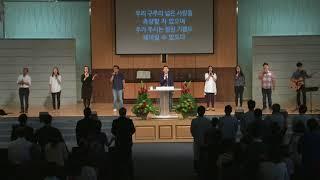 필그림 교회 3부 찬양. 2016.09.24