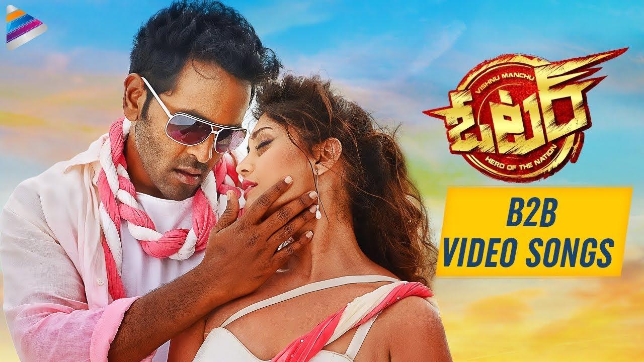 Voter Movie Back To Back Video Songs | Manchu Vishnu | Surabhi | Thaman S |  2019 Telugu Movie Songs (Video)
