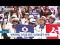 다시 뭉친 친박단체…대구·서울서 태극기 '맞불'