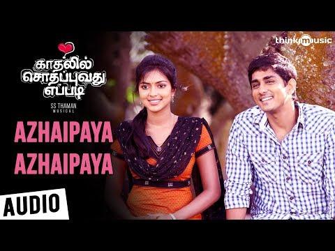 Kadhalil Sodhapuvadhu Yeppadi | Azhaipaya Azhaipaya Song | Siddarth, Amala Paul | Thaman S