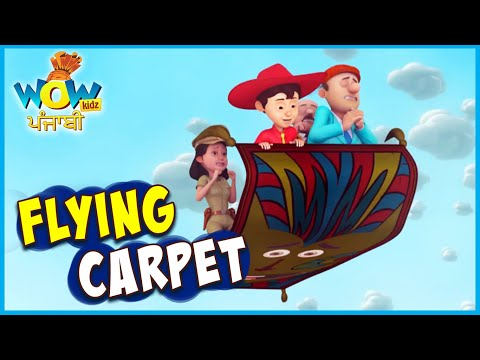 Chacha Bhatija Cartoon In Punjabi | Flying Carpet | Punjabi Cartoons For Kids | Wow Kidz Punjabi
