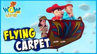 Chacha Bhatija Cartoon In Punjabi   Flying Carpet   Punjabi Cartoons For Kids   Wow Kidz Punjabi