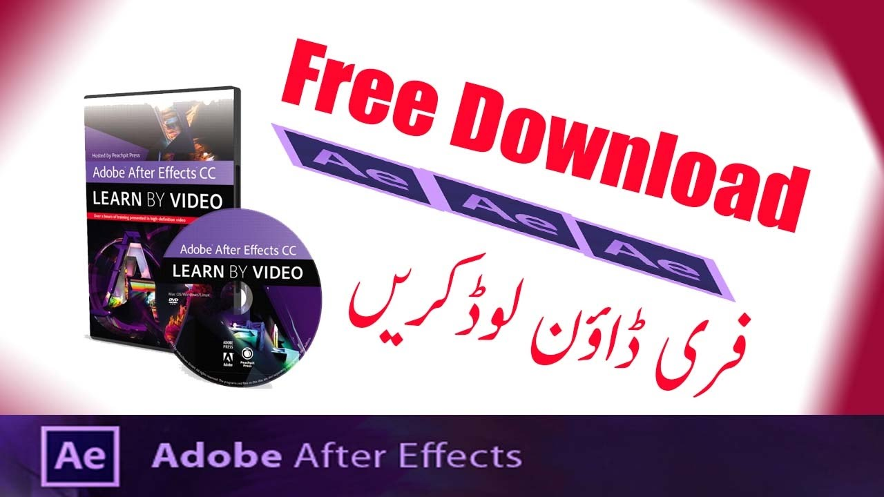 adobe after effects free download full version for windows 8.1