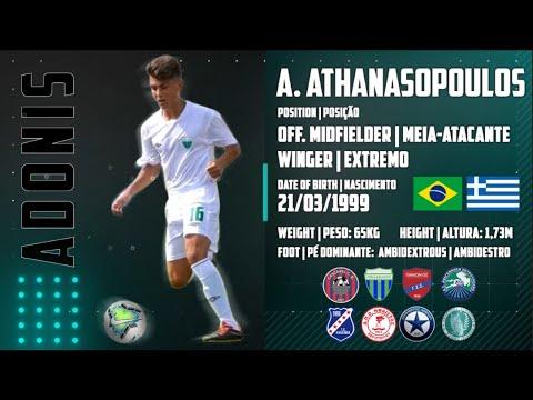 Adonis Athanasopoulos ⚽