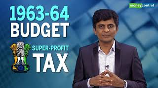 Budget Trivia: Unpopular taxes that were introduced in the previous budgets thumbnail