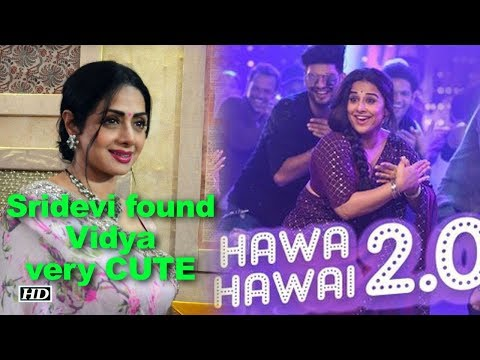 """Hawa Hawai"" Song - Sridevi found Vidya very CUTE | Tumhari Sulu"