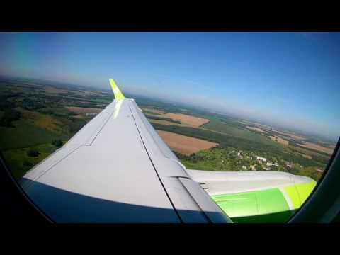 Take off From Bryansk 09.08.17 Embraer 170 VQ-BYB S7 Airlines
