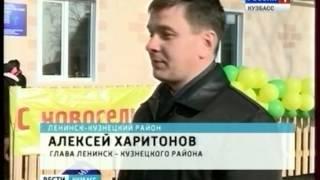 Мини-клиника в селе Шабаново(, 2013-10-22T12:12:57.000Z)