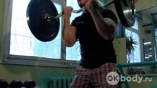 Как накачать бицепс(Видео от http://www.okbody.ru/ как накачать бицепс для начинающих. Простые упражнения которые помогут в быстро накач..., 2011-11-08T07:30:46.000Z)