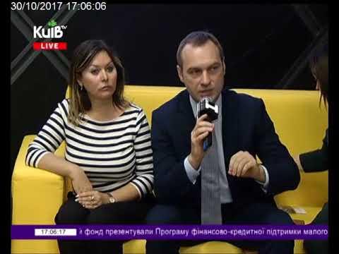 Телеканал Київ: 30.10.17 Столичні телевізійні новини 17.00