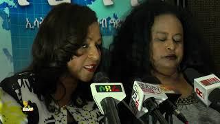 """""""ኢሳት ለሀገሬ""""- ESAT 1st press conference Addis Ababa Jan 17, 2019"""