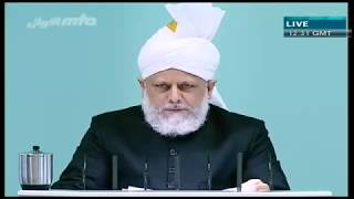 (English) Friday Sermon 01/10/2010 Part 2/4