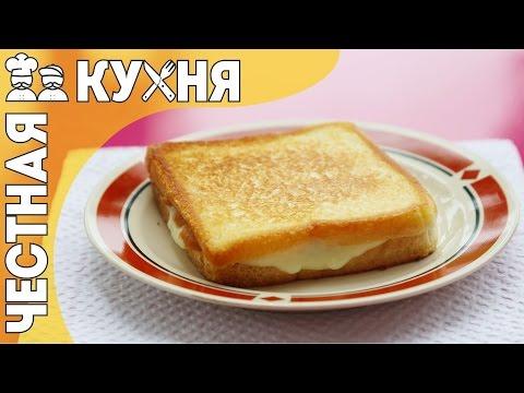 Лепешки с сыром Проще простого - кулинарный рецепт