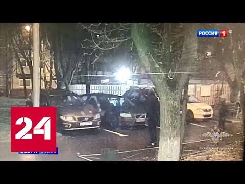Громили машины по заказу автосервиса: примитивная схема - Россия 24