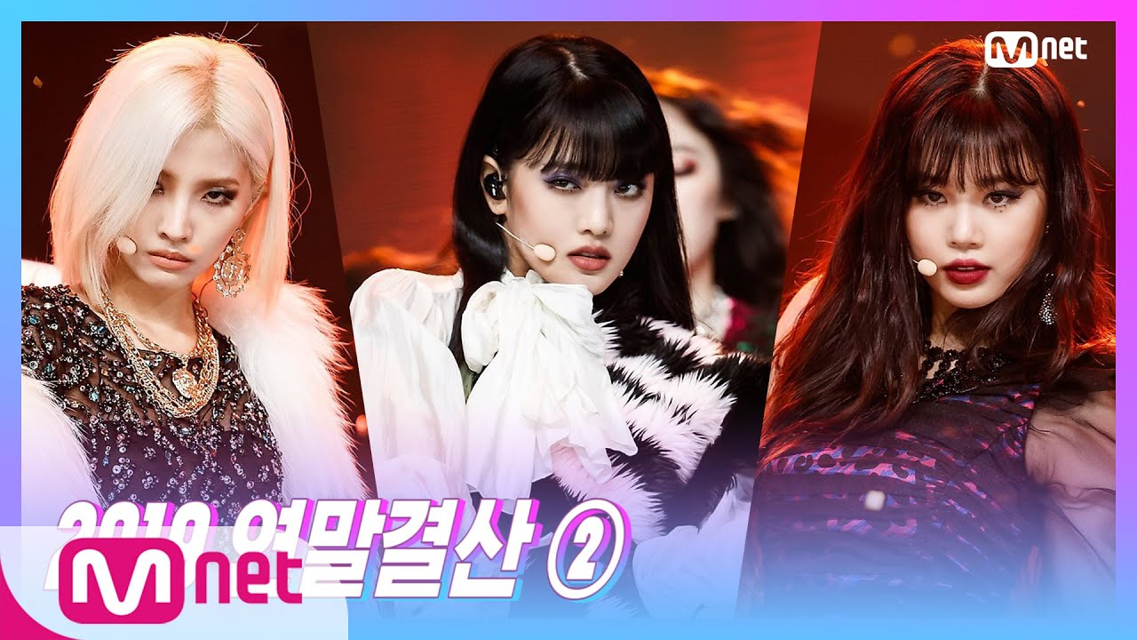 Download [(G)I-DLE - LION] Special Stage   M COUNTDOWN 191226 EP.646