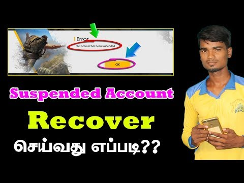 How To Recover Free Fire Suspended Account In Tamil | Free Fire Tamil Tricks And Tips