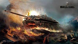 БОНУС КОД 2017 БЕСПЛАТНО | E 25 НА ХАЛЯВУ | бонус коды июнь 2017 | действующие world of tanks