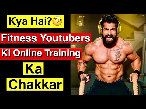 Online Personal Training By Youtubers Sahi Hai Ya Galat?|| Kyu Mangte Hain Paise?