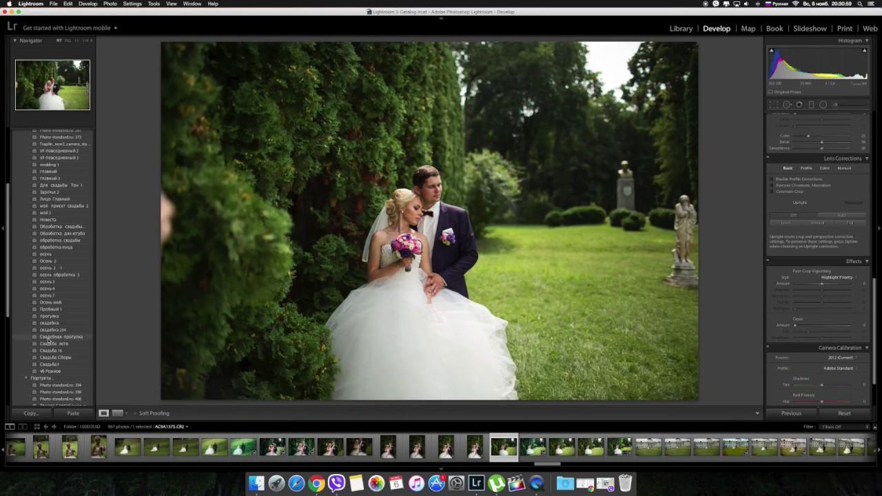 завершил приемы обработки свадебных фото в лайтруме канун рождества