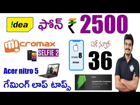 technews # 36 Iphone 8 Design,Acer Nitro 5,Redmi Note4 Nougat update, Micromax Selfie 2etc