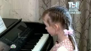 ТЫ НЕ ПОВЕРИШЬ! ДЕВОЧКА, КОТОРАЯ ПОЁТ, Виктория Викторовна, 6 лет!!!!!