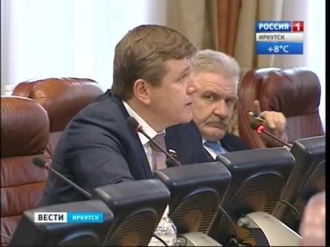 """Алзамай может стать моногородом, """"Вести-Иркутск"""""""