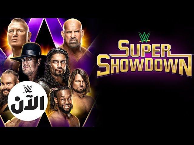 WWE Super ShowDown TV Channels in the Middle East – WWE Al An