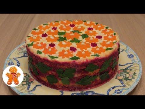 Слоеный салат Трио с морковью, свеклой и сыром