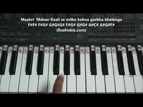 Pankhida O Pankhida - Piano Tutorials (Bhajan)