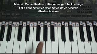 Pankhida O Pankhida - Piano Tutorials (Bhajan) | 1200 Songs BOOK/PDF @399/- only - 7013658813