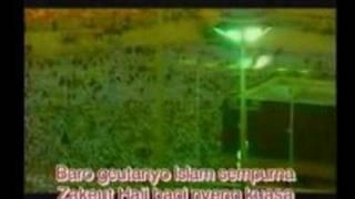 Bungong seulanga-Rukun Islam