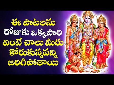 Lord Sri Rama Songs - Sri Rama Rama - Sri Rama Manasasmarami - SRIRAMANAVAMI 2018 | BHAKTI