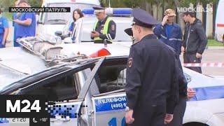 """""""Московский патруль"""": смертельный выезд - Москва 24"""
