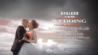 Антон и Наталия 03 06 2017 трейлер