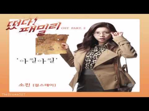Sojin Girl's Day   Dizzy 아찔아찔 The Family Is Coming OST Part 2   YouTube