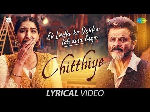 Chitthiye | चिठिये | Lyrical | Ek Ladki Ko Dekha Toh Aisa Laga | Anil, Sonam |Kanwar,Rochak,Gurpreet