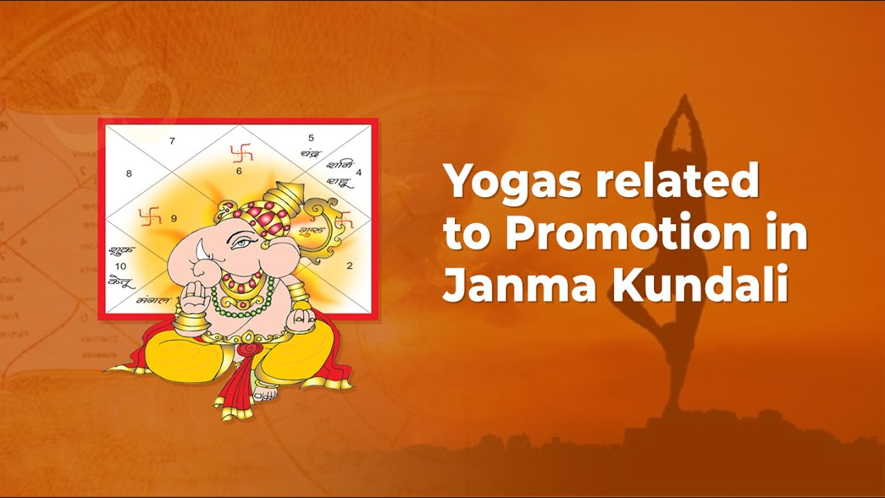 Yogas related to promotion in janma kundali