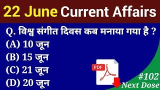 Next Dose #102 | 22 June 2018 Current Affairs | Daily Current Affairs | Current Affairs in Hindi