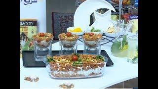 مطبخ رمضان    طريقة عمل فتة الشاورما مع الشيف علا نيروخ   8 رمضان