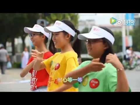 Beijing authority's solution to curb jaywalking: a catchy song together with some dance moves