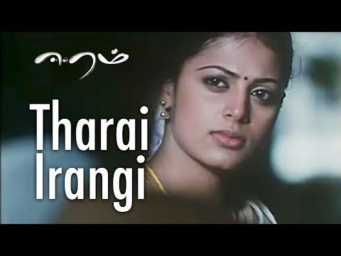 Eeram - Flashback song  Scene | Aadhi | Nandha | Sindhu Menon