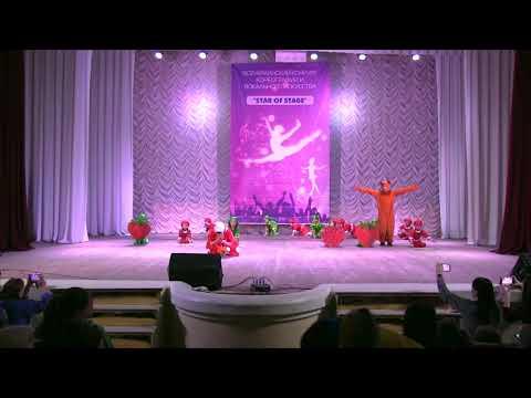 Конкурс Star Of Stage, хореография. Харьков. 2019